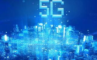 5G無線技術將成為未來產業的網絡基石