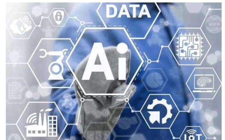 人工智能工具的發展趨勢與選擇詳細說明
