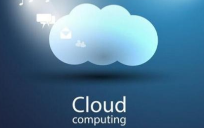 ?云存儲技術飛速發展的時代即將到來