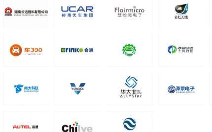 北斗导航芯片行业观察:智能网联汽车企业的战略布局