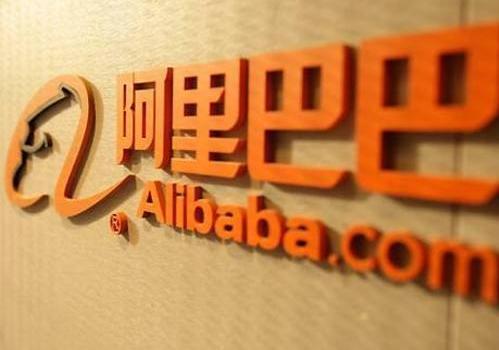 阿里巴巴達摩院展示全球最強的AI芯片——含光800