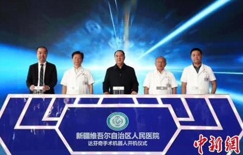 新疆地区首次使用第四代Xi达芬奇手术机器人完成手...
