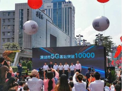 全国首个5G街区深圳华强北商圈正式启用