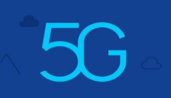 5G网络将会在未来3年内达到现在4G广泛普及的程度