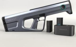 Striker VR将推出最新的LBE外设Are...