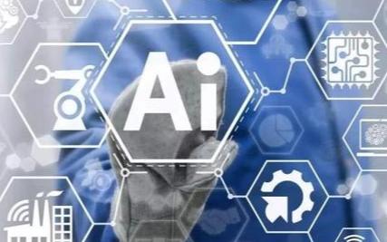 人工智能技术助力解锁人类智能密码