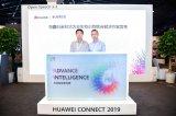 华为携手海鑫科金共同打造的双芯AI生物识别