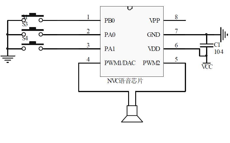 NVC语音芯片的数据手册免费下载