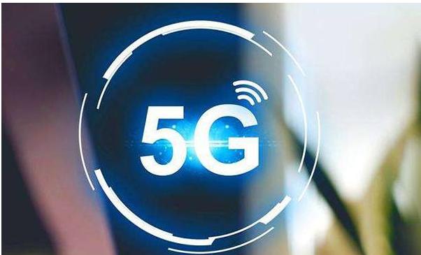 5G和Wi-Fi 6之間是怎樣的關系