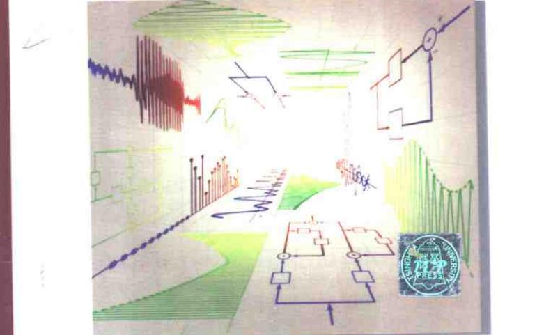 信號與系統奧本海姆英文第2版教材PDF電子書免費下載