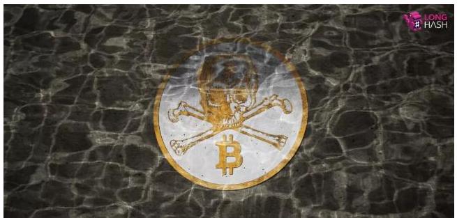 比特币对于反盗版的工作造成了什么影响