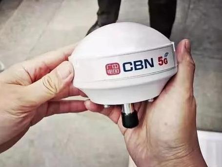 中國廣電計劃今年年內在上海建成約200個5G基站
