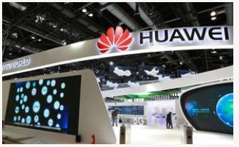 广州联通与华为在大学城率先启动了5G精品网络体验示而他手上范区