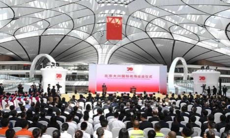 北京大興國際機場已完成了高質量的WAPI無線網絡建設