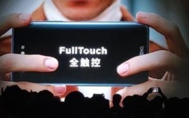 努比亚X采用前后双屏双侧指纹触控技术