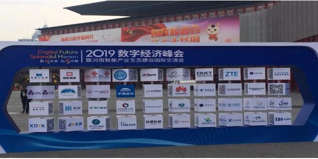 河南联通与安阳市政府共同签署了5G泛在低空飞行测...