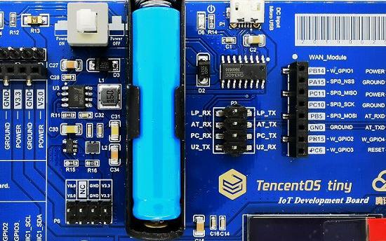 全面解析腾讯最新开源 loT 操作系统 TencentOS tiny
