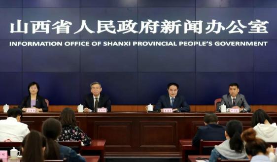 山西省政府正式發布了關于加快5G產業發展的實施意見和若干措施