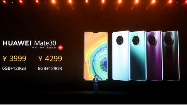 华为Mate30系列正式发布采用了超感光徕卡电影四摄和麒麟990芯片