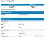 OPPOK5GeekBench跑分公布 搭载高通骁龙730G并支持30WVOOC4.0