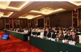 全球能源互联网金融联盟和装备联盟正式揭牌成立