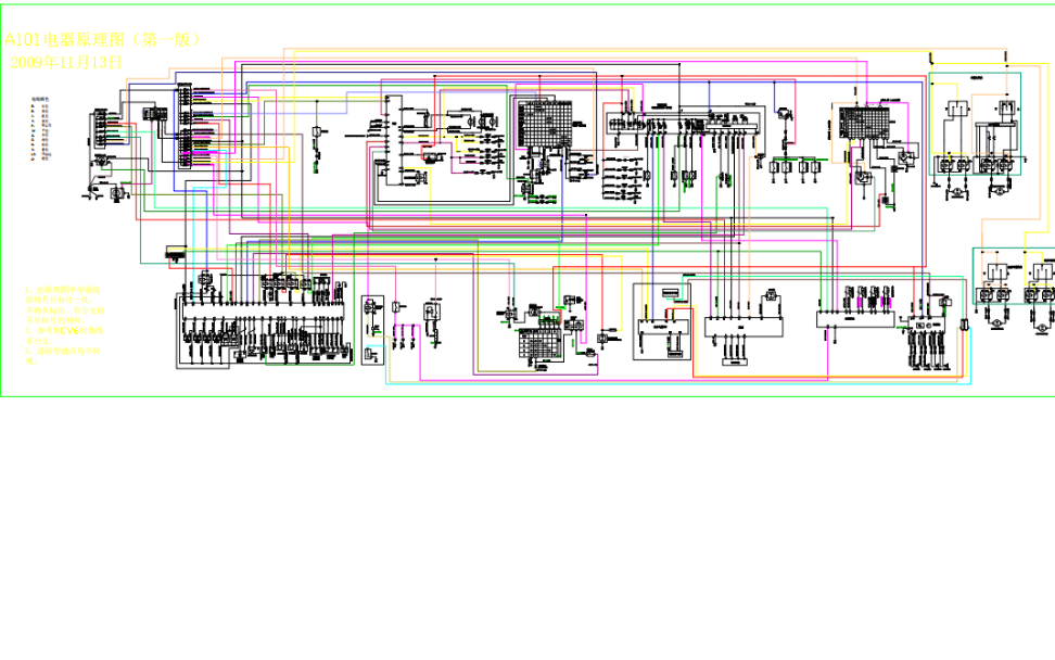奔奔mini发动机的电路原理图免费下载