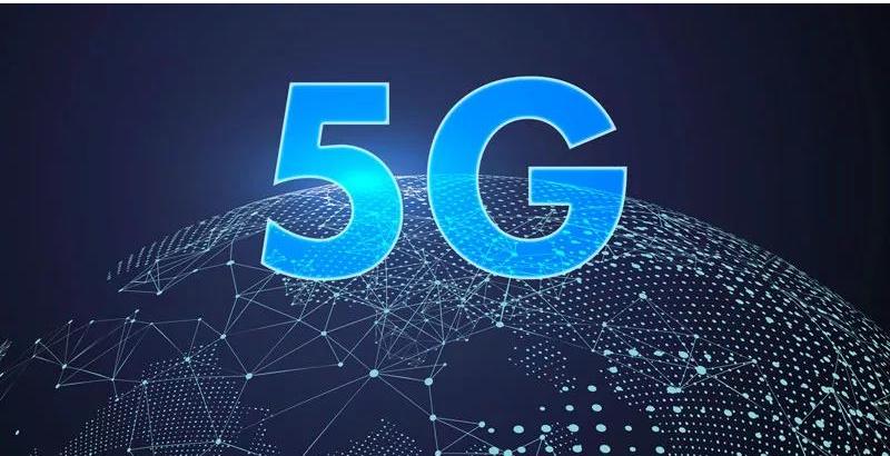 5G的到来给智慧物流带来了什么影响