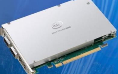 Intel在FPGA可编程加速卡领域获得新技术突...