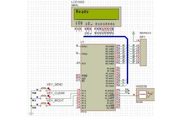 使用STC12系列单片机实现通用红外遥控信号的资料和程序代码免费下载