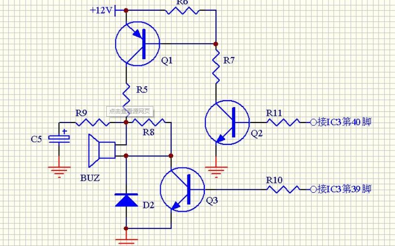电声器件的命名方法及扬声器的分类与特性参数概述