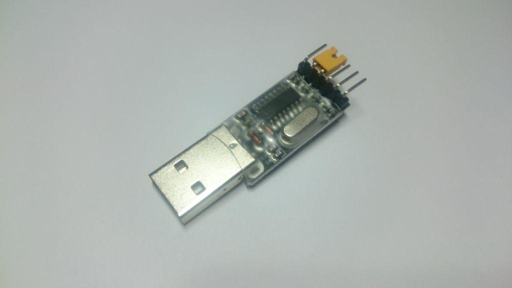 如何使用串行端口设置Orange Pi