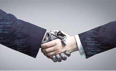 2019第五届中国人工智能大会在青岛胶州举行