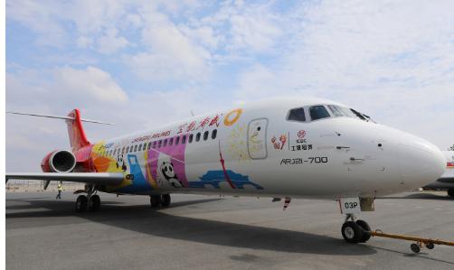 工銀租賃向成都航空交付了一架以中國夢為主題的國產ARJ21飛機