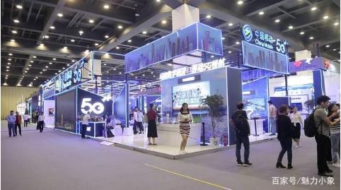2019数字经济峰会在河南郑州市国际会展中心隆重举行