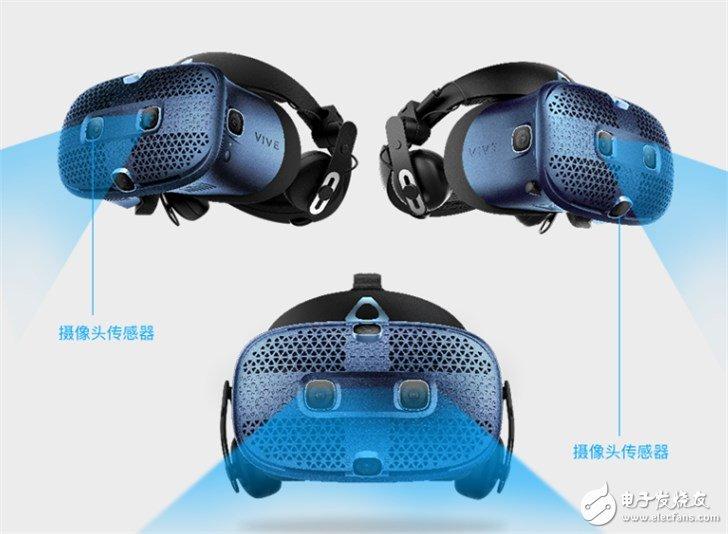 HTC VIVE Cosmos智能VR眼镜下月初发货,支持inside-out追踪技术