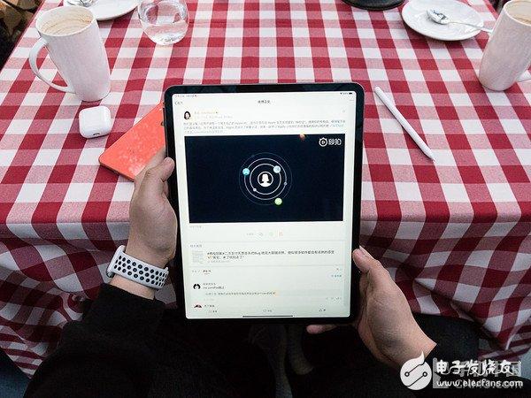 2020款iPhone曝光将取消刘海屏实现无刘海的屏幕观感