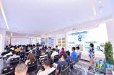2019广州天英汇国际创新创业大赛5G创新应用复...