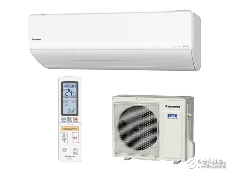 松下将于11月发布Aeolia X系列空调,新增内部清洁功能