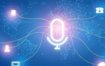 在語音技術的加持下產品形態將會被徹底改變