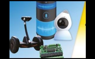 这个十月来环球资源移动电子展 搜罗最新热门TWS...