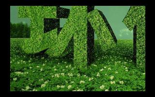 新能源纷纷献礼国庆 聚吉电池助推绿色环保全新发展