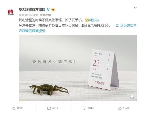 华为Mate30系列革新人机交互体验