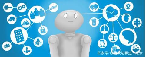 智能人机交互系统能为你的生活带来什么便利?