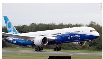 中銀航空租賃計劃在2020年向歐羅巴航空交付三架波音787-9夢幻客機