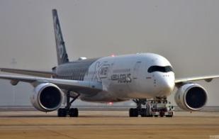 卡塔尔航空与中银航空租赁达成了三架空客A350-900飞机购机回租交易