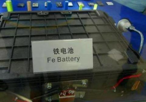 比亚迪在电动汽车电池技术方面获得新突破