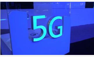俄羅斯將在2020年第一季度對25.25GHz-27.5GHz范圍的5G頻譜進行拍賣