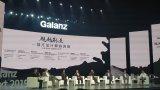 格蘭仕正式宣布從傳統制造型企業轉向科技型企業