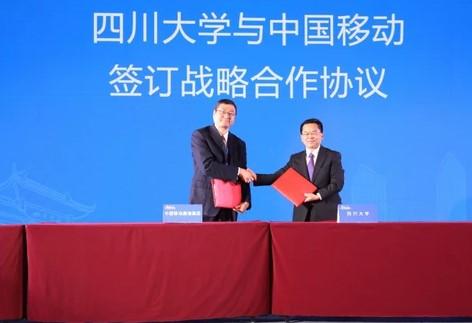 中国移动与四川大学共建5G智慧高校,打造5G智慧...