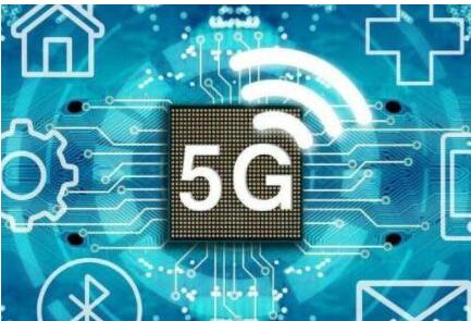 哪些因素會阻礙中國5G的發展